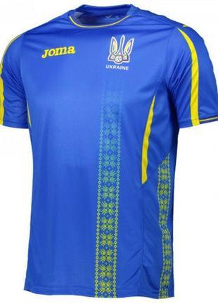 Футбольная форма сборной украины, гостевая