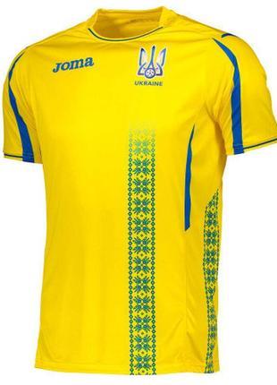 Футбольная форма сборной украины, основная, детская
