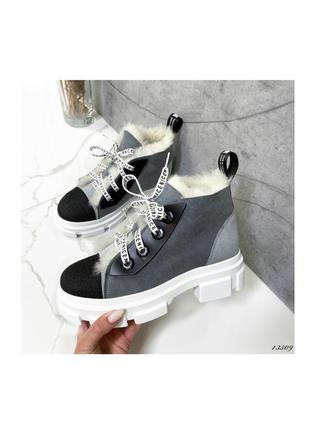 Ботинки боты серые черные высокие дубленка замш