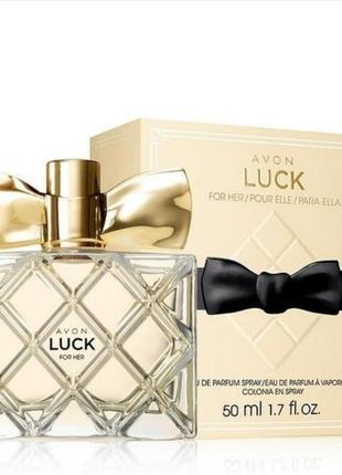 Avon luck для неї 50мл парфумна вода ейвон