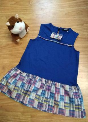 Теплое платье- жилетка