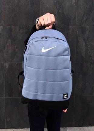 Рюкзак air⚡