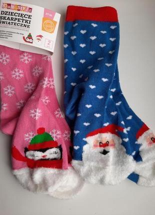 Носочки новогодние деми