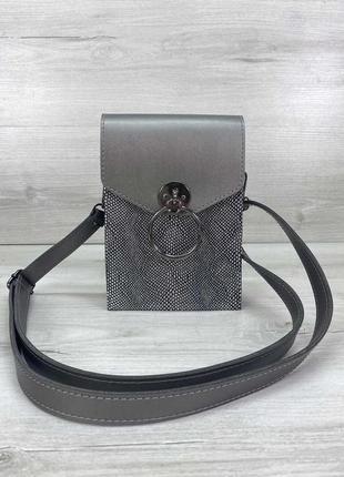Серая женская маленькая сумка через плечо кросс-боди для телефона