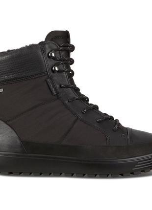 Оригинальные женские ботинки ecco soft 7 tred (45028351094)