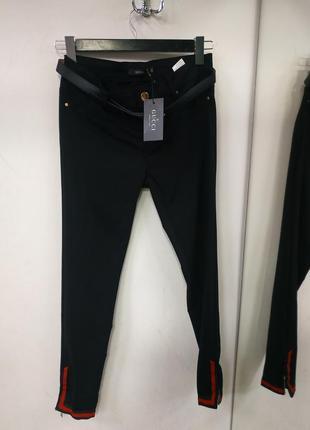 Брюки чорні штани  розпродаж
