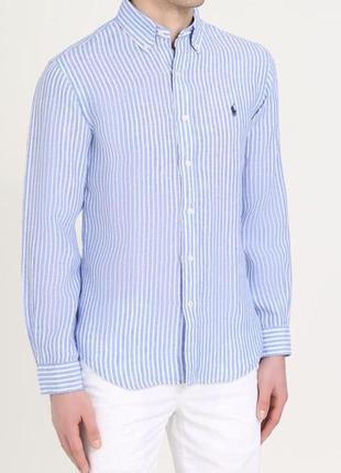 Мужская рубашка в полоску, slim fit
