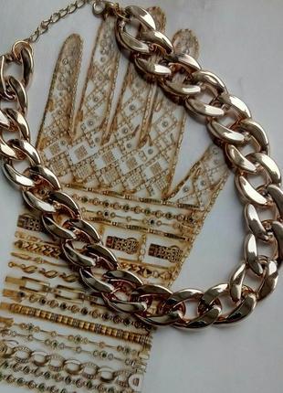 Модное украшение для девочки крупная цепь под золото серебро черная новое