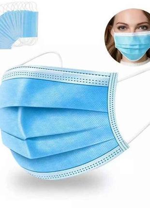 Маска защитная трёхслойная с фиксатором на нос (голубая)