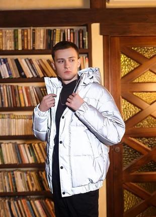 Куртка мужская рефлективная светоотражающая зимняя теплая2 фото