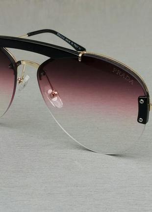 Prada очки женские солнцезащитные бордовые с градиентом