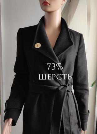 Пальто karen millen, шерсть, оригинал, скидка дня !!! 🔥🔥🔥