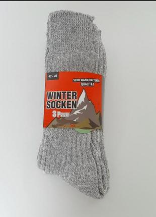Набор теплых носков 3 пары розмер