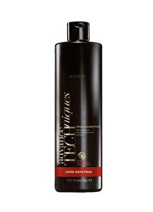 Ополіскувач для волосся «сила кератину»400мл avon