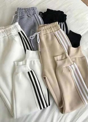 Спортивные штаны женские (батал) на флисе