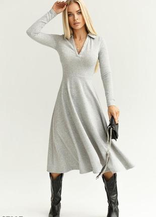 Уютное платье с расклешенной юбкой