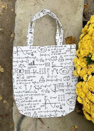 Эко- сумка ручной работв из испанского хлопка