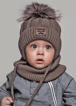Зимний детский комплект для мальчика 1, 2, 3, 4 года: теплая шапка на флисе и снуд хомут