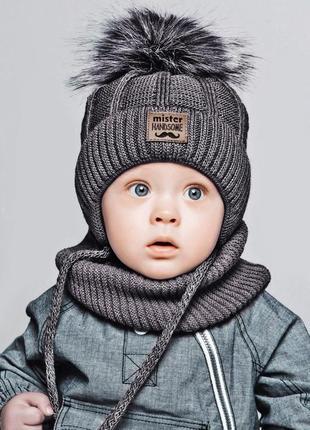Детский комплект для мальчика 1, 2, 3, 4 года: теплая зимняя шапка на флисе и снуд хомут