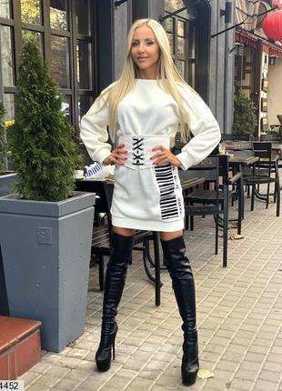Утепленное платье на флисе
