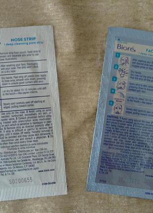 Набор: полоски для очищения пор для области лица и носа biore