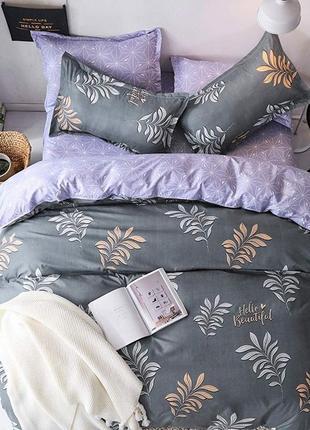 Стильное постельное белье
