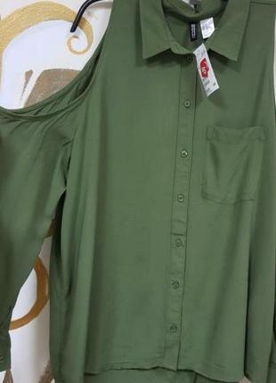 Блуза, рубашка с открытыми плечами