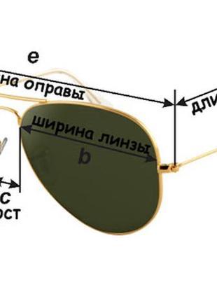 Солнцезащитные очки bvlgari 6038b 103-8g с камнями swarovski3 фото