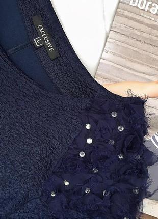 Налядне плаття на зиму