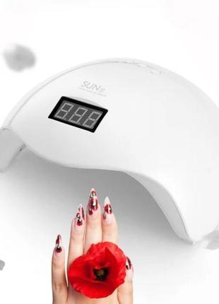 Лампа для ногтей маникюра sun 5 48w led uv, 48 вт, сан 5 гибридная
