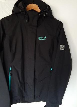 Куртка, ветровка, фирменная куртка, спортивная куртка