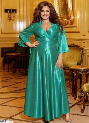 Вечернее платье на запах большого размера
