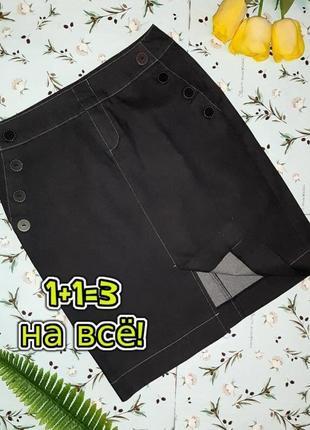 🎁1+1=3 фирменная джинсовая юбка - карандаш orsay, размер 44 - 46