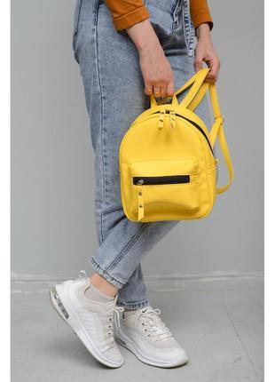 Рюкзак жіночий жовтий рюкзачок женский жёлтый маленький городской доя прогулок