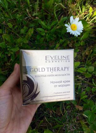 Ночной крем от морщин золотые нити молодости для чувствительной и нормальной кожи
