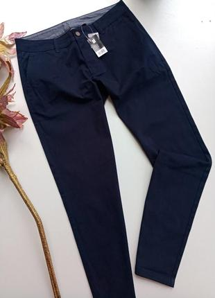 Штаны брюки чиносы от немецкого бренда livergy