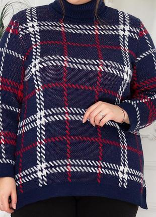 Теплый вязанный свитер для пышных дам 50-60