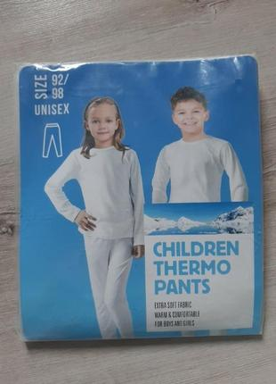 Термобелье adults termo shirt