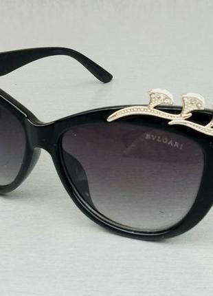 Bvlgari очки женские солнцезащитные черные с ресничками