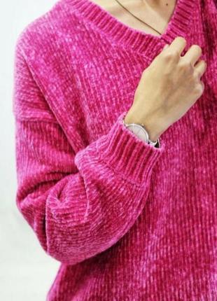 Яркий велюровый плюшевый свитер оверсайз розовый блестящий джемпер большого размера