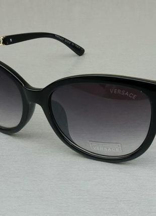 Versace очки женские солнцезащитные черные с золотом с градиентом