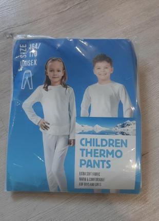 Термобелье children termo shirt