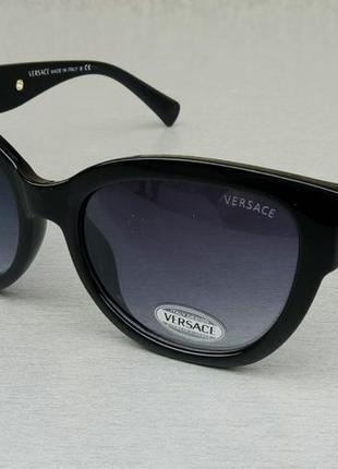 Versace очки женские солнцезащитные черные с градиентом