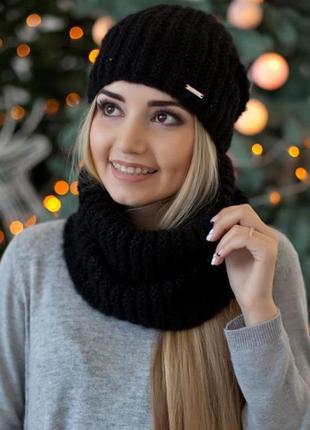 Стильный комплект шапка и шарф-хомут