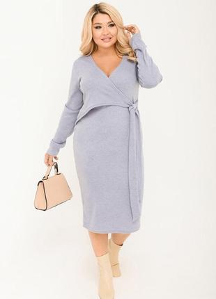 Теплое приталенное платье, размеры 50-52, 54-56