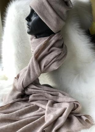 Набор шарф+ шапка 3в1