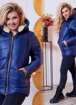 Курточка зима. большие размеры💥