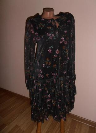 Очень красивое ярусное платье, сетка, в цветочный принт  reserved