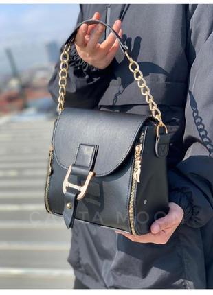 Черная модная сумка