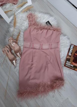 Платье с пушком с мехом с сеткой на одно плечо